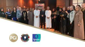 MEDIA RELEASE: Gulf women in cyber lead work to address GCC's cybersecurity skills gap